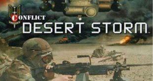 تحميل لعبة Desert Storm
